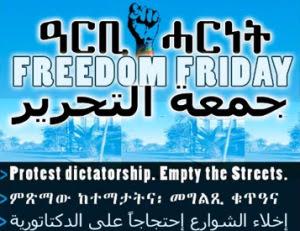 freedom friday para quien dijo africa